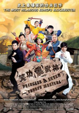 Принцесса и семь мастеров кунг-фу (2013)