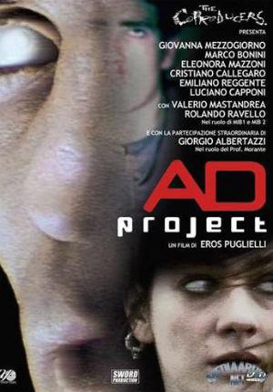 Проект АД (2006)