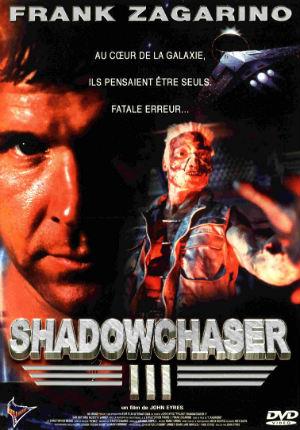 Проект «Охотник за тенью» 3 (1995)