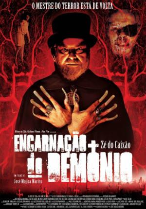 Реинкарнация демона (2008)