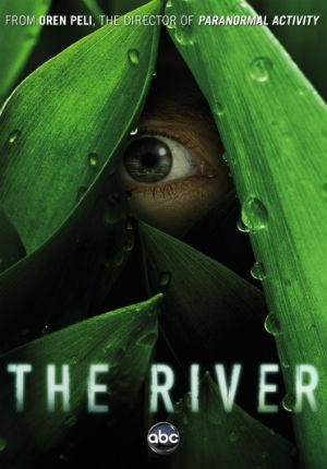 Река (2012)