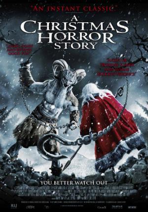 Рождественские страшилки (2015)
