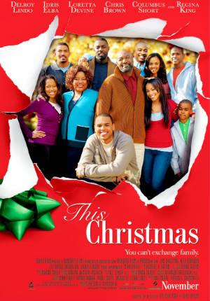 Рождество (2007)