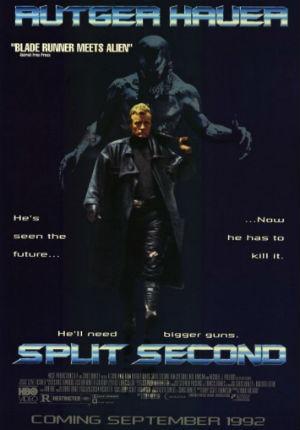Считанные секунды (1992)