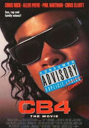 СиБи 4: Четвертый подряд (1993)