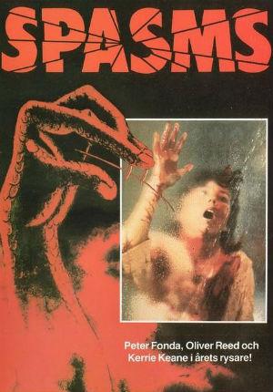 Спазмы (1983)