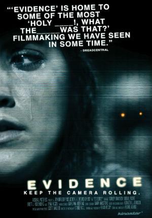 Свидетельство (2010)