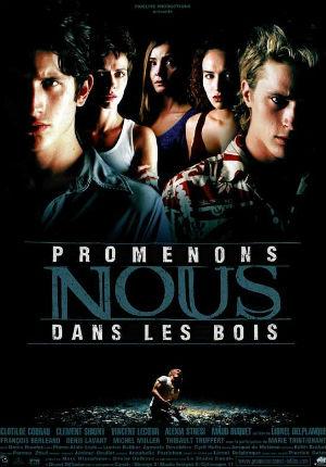 Театр смерти (2000)