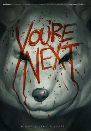 Тебе конец! (2013)