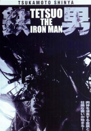Тэцуо, железный человек (1989)