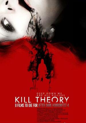 Теория убийств (2008)