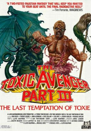 Токсичный мститель 3 (1989)