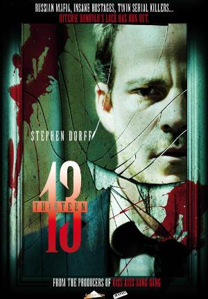 Тринадцатый этаж (2006)