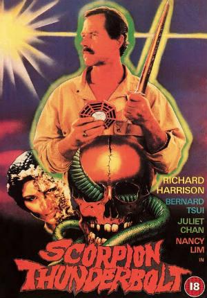 Удар скорпиона (1988)