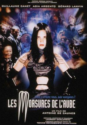 Укусы рассвета (2001)