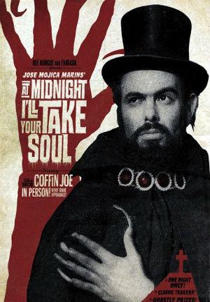 В полночь я возьму твою душу (1964)