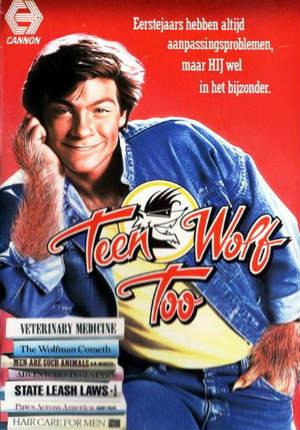 Волчонок 2 (1987)