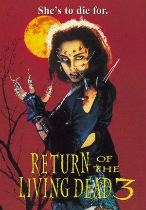 Возвращение живых мертвецов 3 (1993)