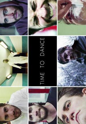Время танца (2012)