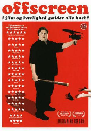 За кадром (2006)