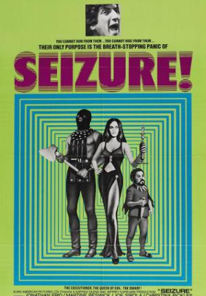 Захват заложников (1974)