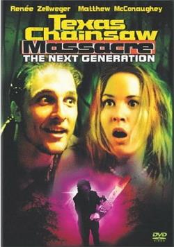 Техасская резня бензопилой 4: Следующее поколение (1994)