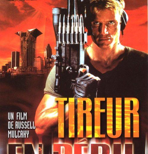 Под прицелом (1996)