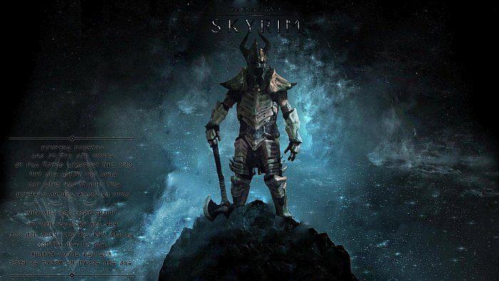 Skyrim - секреты и советы