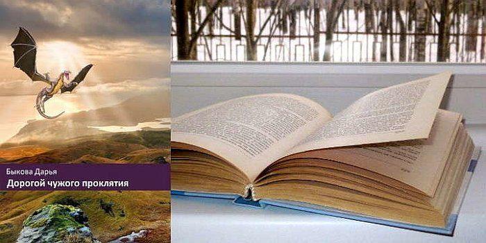 Книги Дарьи Быковой