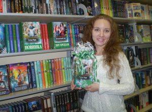 Книги Ольги Шерстобитовой