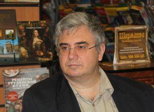 Книги Романа Злотникова