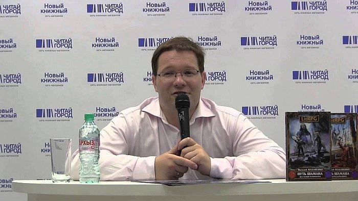 Книги Василия Маханенко