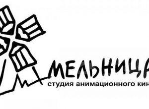 Мультфильмы студии Мельница