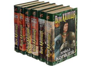 Книги Хроники Арции