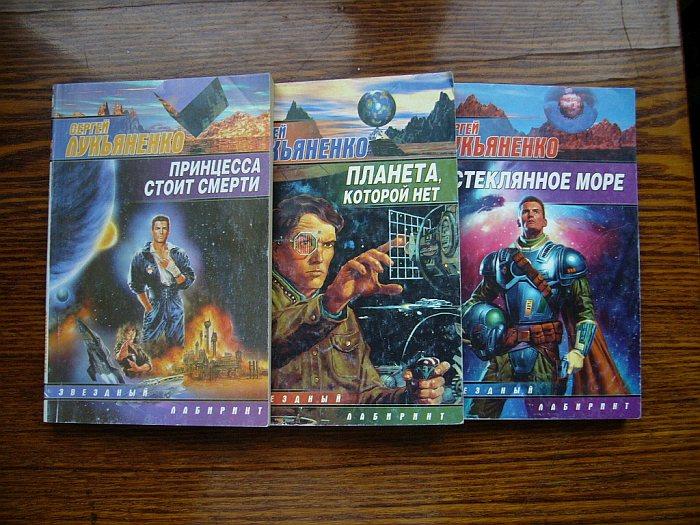 Книги Лорд с планеты Земля